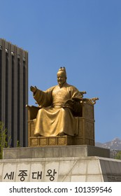 Statue of Sejong the Great, the king of South Korea