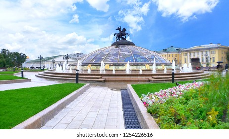 Statue of St. George on the Manezhnaya Square on the dome of the underground shopping center