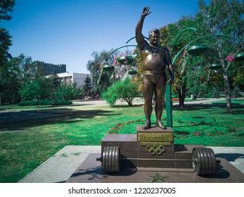 Statue of Weightlifter Leonid Zhabotinsky. Zaporozhye, Ukraine, 24 August 2018.