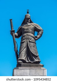 The statue of Yi Sun-Shin outside of Gyeongbokgung Palace in Seoul, South Korea. Yi Sun-Shin was a famous naval commander who fought against the Japanese in the sixteenth century.