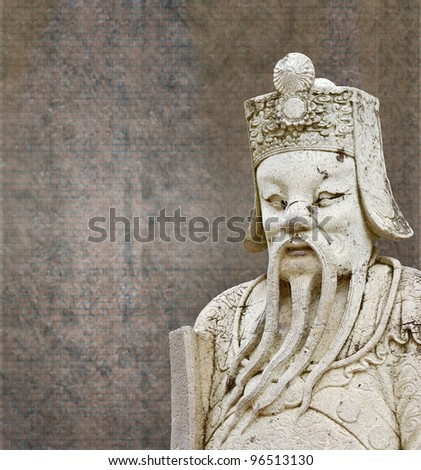 Statues Ancient China Background Old Walls Stock Photo Edit Now