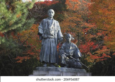 Statues Of Nakaoka Shintaro And Sakamoto Ryoma
