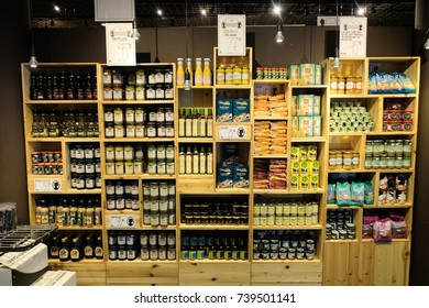 Stavanger, Norway – October 15th 2017: Christmas has well and truly started with stores filling up their shelves in preparation for the festive shopping fever.