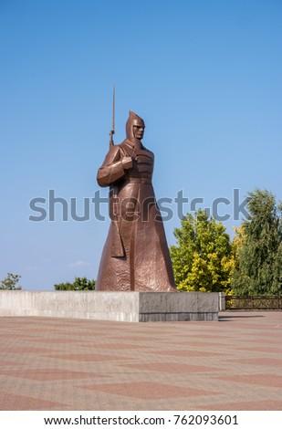 Stavropol russia