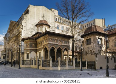 Stavropoleos Monastery, famous old church in the old town area of Bucharest