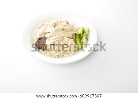 Steam Chicken Rice Isolated On White Stock Photo Edit Now