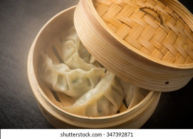 Steam Chinese food of the steaming gyoza