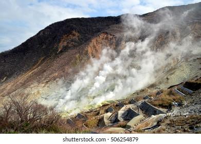 The steam from geysers Owakudani bird's-eye view