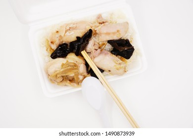 Steamed chicken, long yellow daylily and wood ear fungi rice