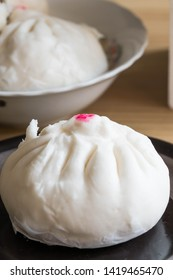 steamed chinese meatball bun or also known as bola-bola siopao