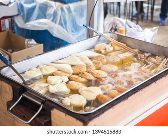 Steaming Oden dumplings, The famous Japanese food that made by vegetables, flour, soy and fish served with hot soup.