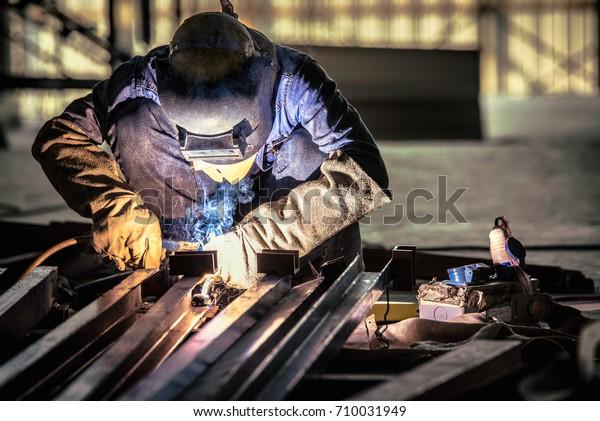 Steel Welding Welder Industrial Factory Smoke Stock Photo