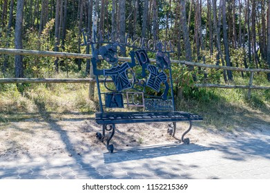 Stegna, Poland - July 15, 2018: Bench of Radio for Children in Stegna.