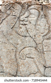 Stele of a dancer in Monte Alban in Oaxaca, Mexico
