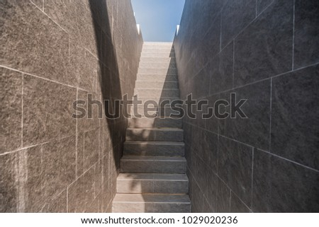 Step Between Two Walls Blue Sky Stock Photo Edit Now 1029020236