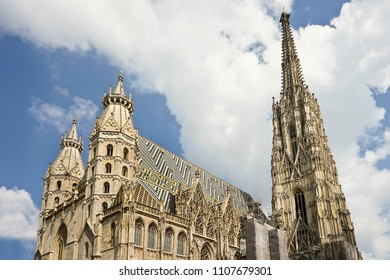 Stephansdom (St. Stephen's Cathedral) famous landmark in Vienna, Austria, Europe.