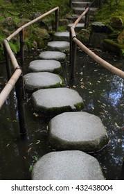 Stepping stones in the Tenhuan garden (Nanzen-ji temple, Kyoto)
