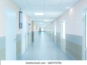 sterile hospital corridor general view, perspective. selective focus