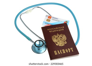Stethoscope with passport and medical insurance policy isolated on white background