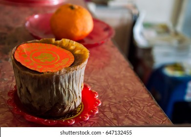 """Sticky Chinese rice cake (with Chinese character """"fu"""" means fortune)."""