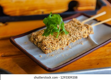 Sticky Rice mixed with Pig Blood Cake and Peanut Powder