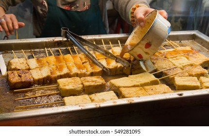 Stinky Tofu is sold at night market, Taiwanese street food in Taiwan.