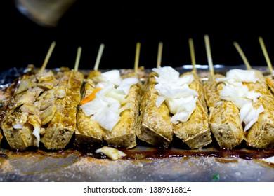 Stinky Tofu in Taiwanese Night Market