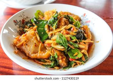 Stir fried spicy cat fish ,Thai food.