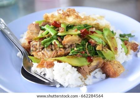Stir Fry Kai Land Crispy Pork Stock Photo (Edit Now) 662284564
