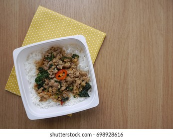 Stir-fried pork and basil with rice from convenience store. The most popular Thai dishes of all time.