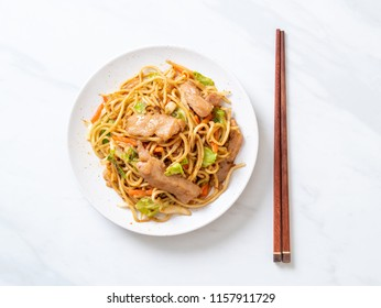 stir-fried yakisoba noodle with pork - Asian food style