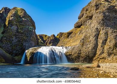 Stjornarfoss waterfall in Southern Iceland