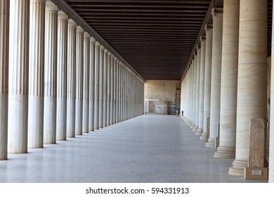 The Stoa of Attalos in Athens, Greece