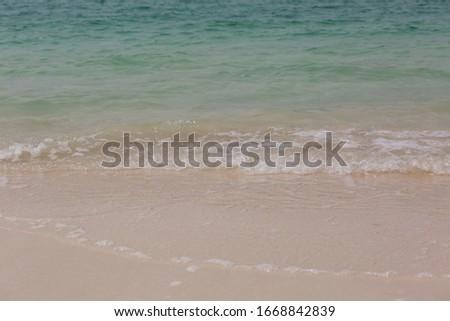 маленькие волны на море песчаный берег океан слабый прибой Сток-фото ©