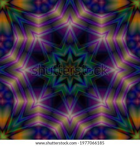 Дизайн геометрического цветочного узора. для обоев, флаера, книги, брошюры. Прекрасная мандала. Абстрактные фрактальные узоры и формы, психоделический элемент, размытие орнамента. Сток-фото ©