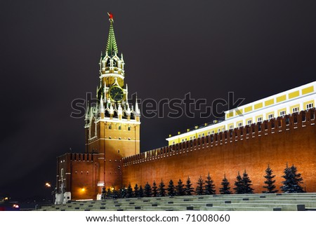 A Spasskaya tower of Kremlin, night view. Moscow, Russia