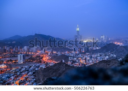 A view of Mecca landmark the Clock tower and grand mosque Masjidlharam during the dawn fajr from the Mount of light \