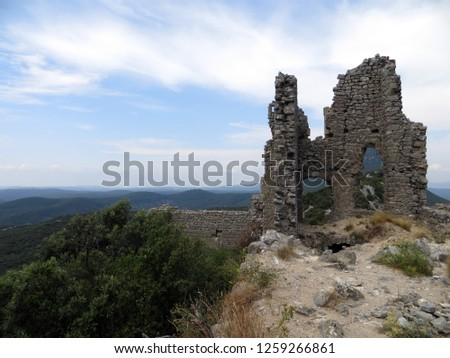 A wall in ruins of the Castle of Montferrand (Pic Saint Loup, South of France)