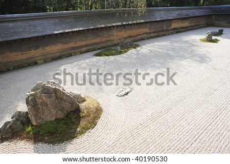 A Zen Rock Garden In Ryoanji Temple. In Kyoto Japan. Stock Photo ...