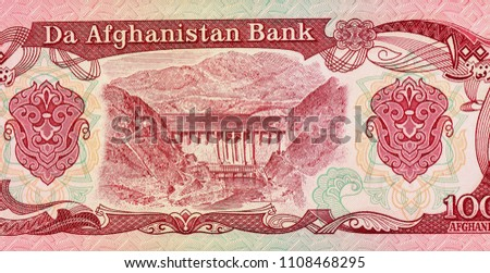 100 afghani banknote of Afghanistan, red pattern Afghanis is the national currency of Afghan, Close Up UNC Uncirculated - Collection.
