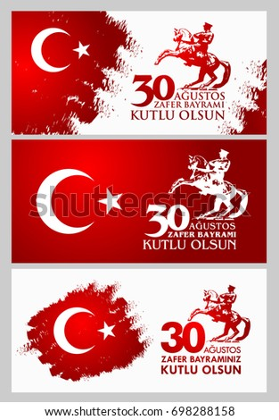 30 Agustos Zafer Bayrami. Translation: August 30 celebration of victory and the National Day in Turkey. #698288158