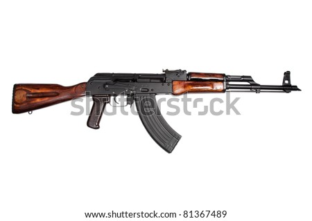 AKM (Avtomat Kalashnikova) Kalashnikov assault rifle on white