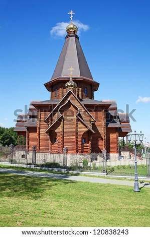 """All Saints"" church in Minsk, Republic of Belarus"