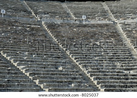 Amphitheater in Greece, Epidavros .This is an UNESCO World Heritage site