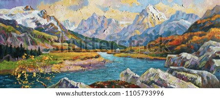 An oil painting on canvas. Autumn in the mountains of Caucasus. Artistic work in bright and juicy tones. #1105793996