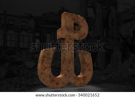 'Anchor' device was used as an emblem by the Polish resistance Zdjęcia stock ©