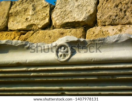 Ancient symbol on old architecture excavations in Krimea