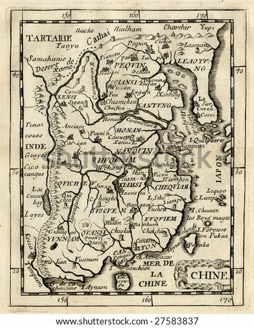 1683 Antique Duval Map of China