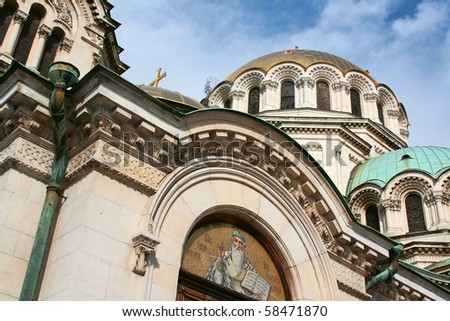 architectural symbol of the Eastern Orthodox Christian church in Sofia, Bulgaria, St. Alexander Nevski Cathedral