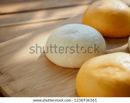 Asian food Steamed bun, steamed bun with red bean paste filling and pizza Steamed bun  #1236936361